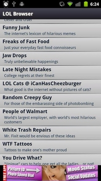 LOL浏览器
