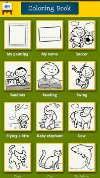 儿童色彩绘板