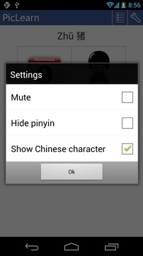 PicLearn Chinese Free