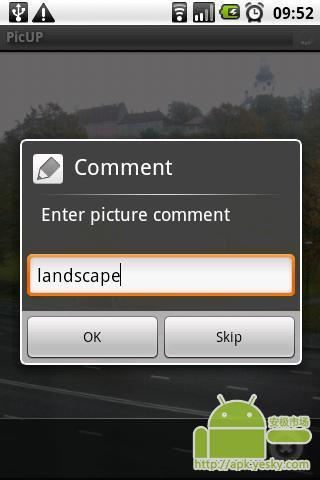 照片上传软件