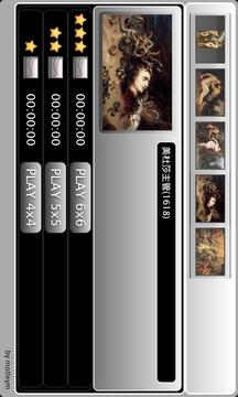 Rubens艺术拼图