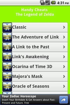 Zelda all series Cheats
