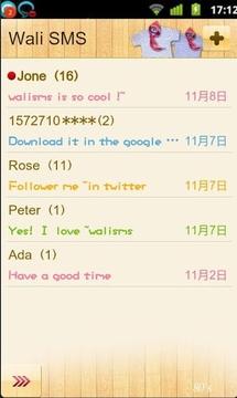 Wali SMS Doll Font plug-in