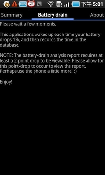 电池消耗分析 My Battery Drain Analyser