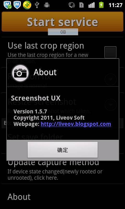 ScreenshotUX截屏软件