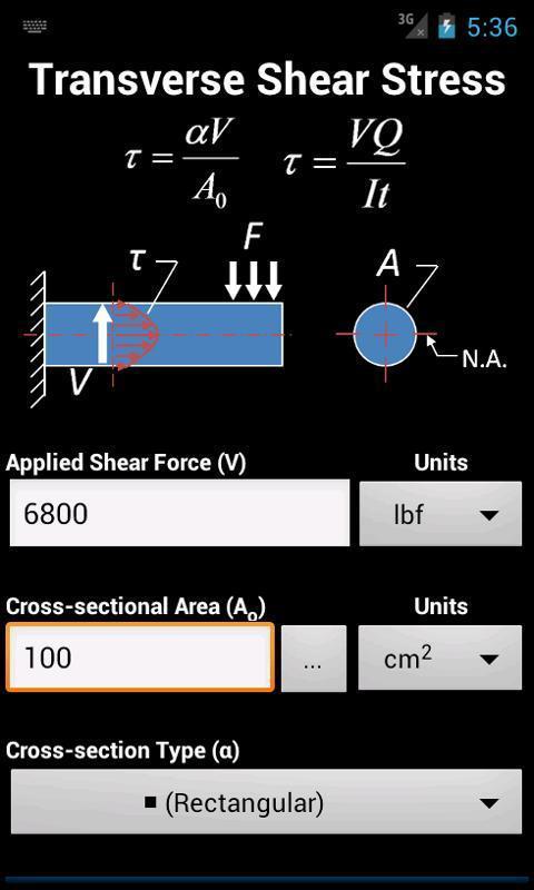 固体力学2