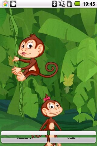 动态壁纸十分的可爱,两只小猴子在你的屏幕不停的跑