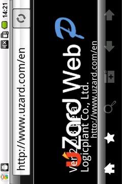 uZard Web