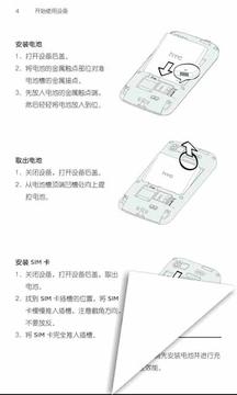 G14用户手册