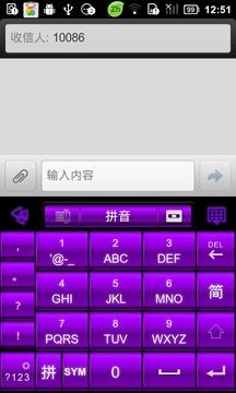 GO深紫色键盘