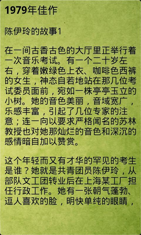 中国历年高考满分作文