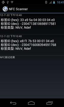 NFC标签扫描NFCScanner