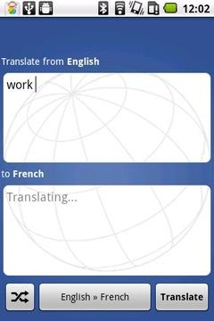 专业翻译 Translate Pro