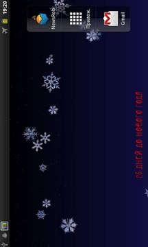 暗夜飘雪动态壁纸