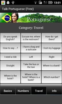 葡萄牙语对话