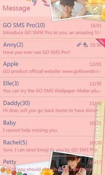 GO短信插件
