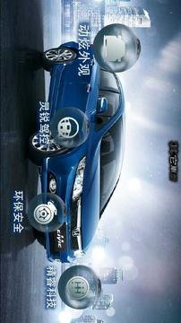东风本田车型