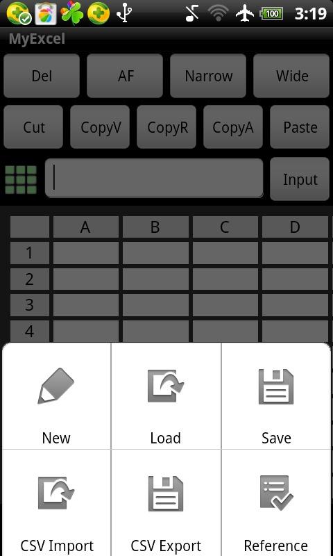 Excel表格制作