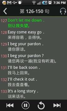 美式口语999句(MP3)