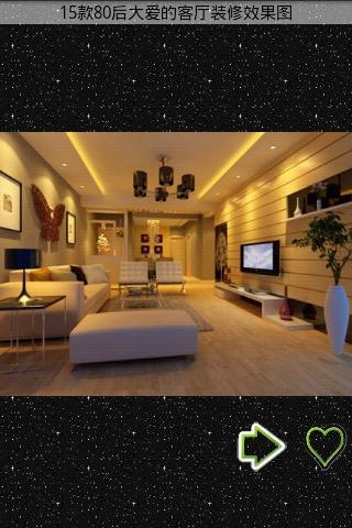 家装效果图下载|家装效果图手机版_最新家装效果图版