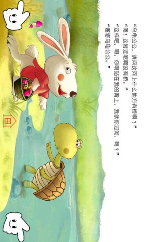懂a白兔的小白兔以前为什么没有帝王蟹图片