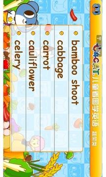 儿童看图学英语-蔬菜类