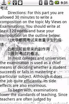 大学英语四级写作必背范文