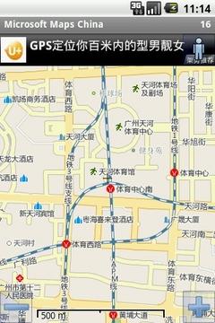 AMaps地图