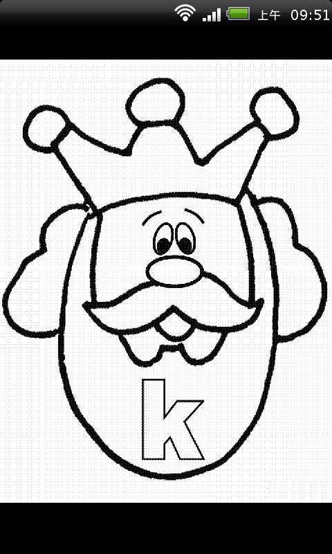 学习 英文字母儿童简笔画