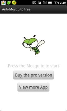 電子驅蚊免費版