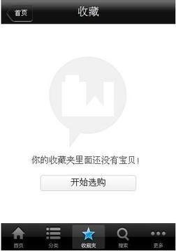 微妆-香港代购