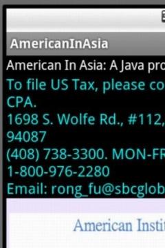 美國人在亞洲