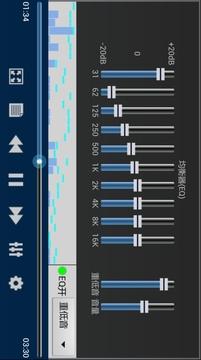 HotPlayer 10段音效均衡音视频播放器