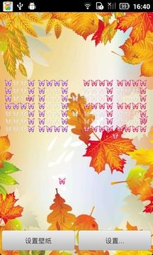 四季时钟秋季