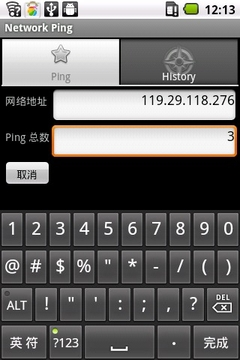 Network Ping