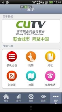中国网络音乐