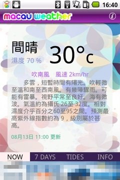 Macau weather