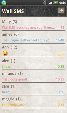 Wali SMS Theme:Leather Feel