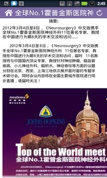 NS中文版