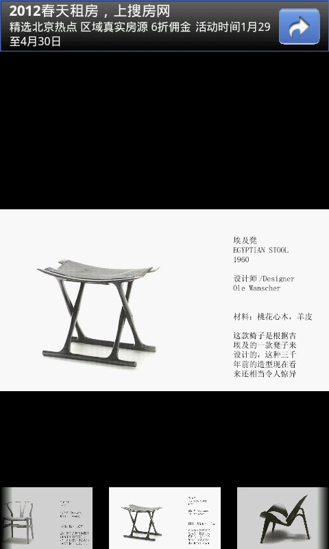 设计01-椅子