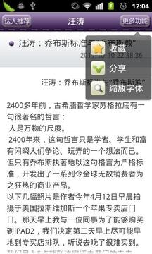 汪涛的博客