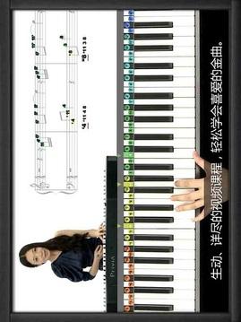 我可乐 钢琴