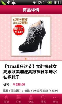 欧黛尔女鞋专卖店