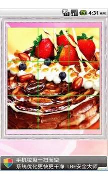 精美蛋糕拼图