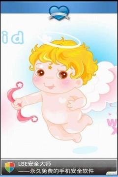 爱心小天使