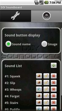 DIY音板