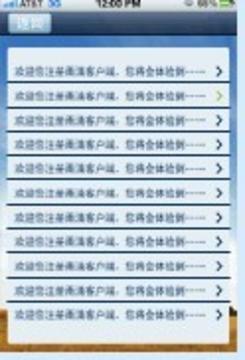 成都华禹世纪信息技术有限公司