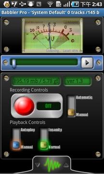 恶魔录音 Babbler Pro Audio Recorder