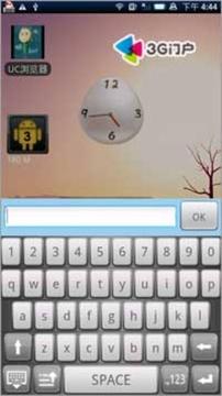 DroidSansVirtualKeyboard虚拟键盘