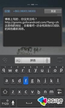 GO短信独立小部件